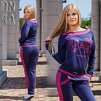 Женски свободный  спорт костюм DK