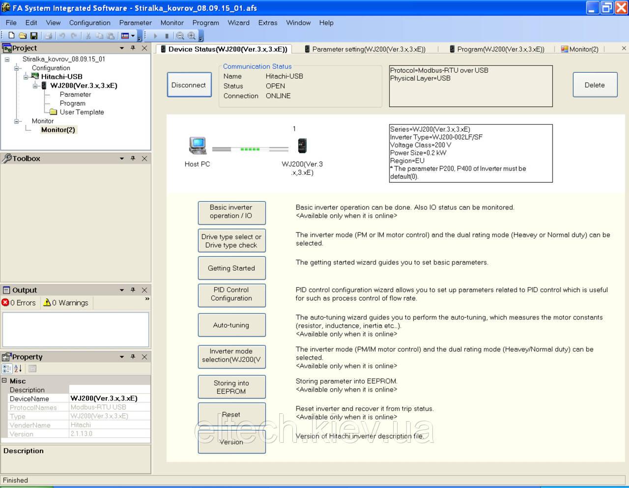 ProDriveNext - программирование встроенного контроллера в преобразователи частоты Hitachi