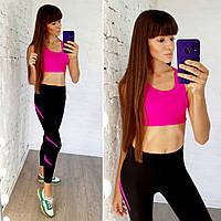 Женский костюм для фитнеса топ и лосины, фото 1