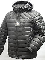 Зимняя молодежная мужская куртка.