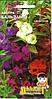 Семена цветов Бальзамин 1г (Малахiт Подiлля)