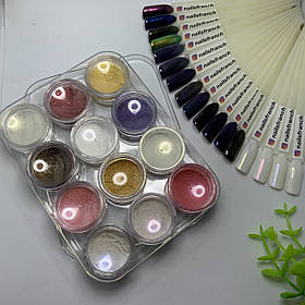 Набор перламутров (втирок) для дизайна ногтей, 12 шт