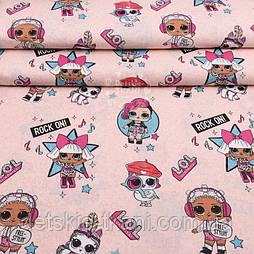 "Поплин шириной 240 см ""Куклы LOL"" на бледно-розовом фоне (№2615)"