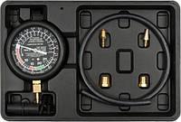 Тестер для измерения вакуума и компрессии 0-0.1 МПа YATO, 9 предм. в кейсе