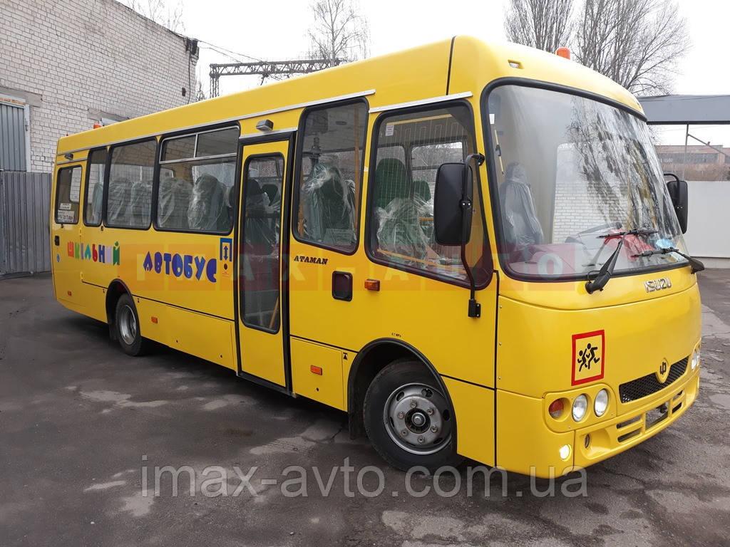Спеціалізований шкільний автобусATAMAND093S4 з двома колясками