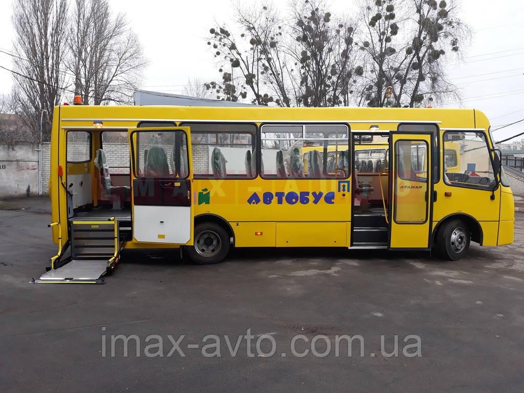 Спеціалізований шкільний автобус ATAMAN D093S4 з однією коляскою