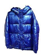 Стильная синяя демисезонная дутая куртка оверсайз