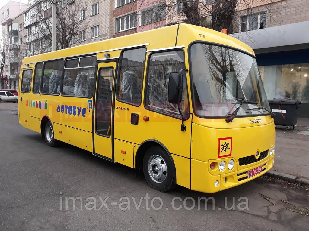 Спеціалізований шкільний автобус ATAMAN D093S2