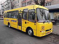 Спеціалізований шкільний автобус ATAMAN D093S2, фото 1