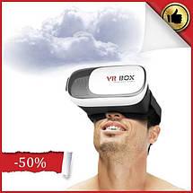 Очки виртуальной реальности для смартфона VR BOX с пультом дистанционного управления VR-очки, фото 2