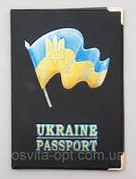 Обкладинка на паспорт Флаг Нубук /7