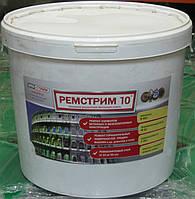 РЕМСТРИМ-10 ведро 7 кг.