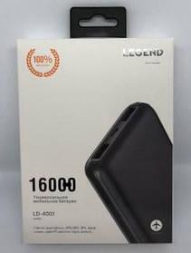 Power Bank LEGEND 16000mAh LD4001