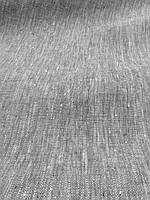 Льняная плотная меланжевая ткань (шир. 150 см), фото 1