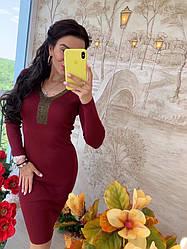 Женское стильное трикотажное платье РАЗНЫЕ ЦВЕТА (фабричный Китай )