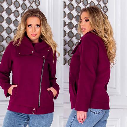 """Кашемировая женская куртка """"Lou"""" на молнии с карманами (большие размеры), фото 2"""