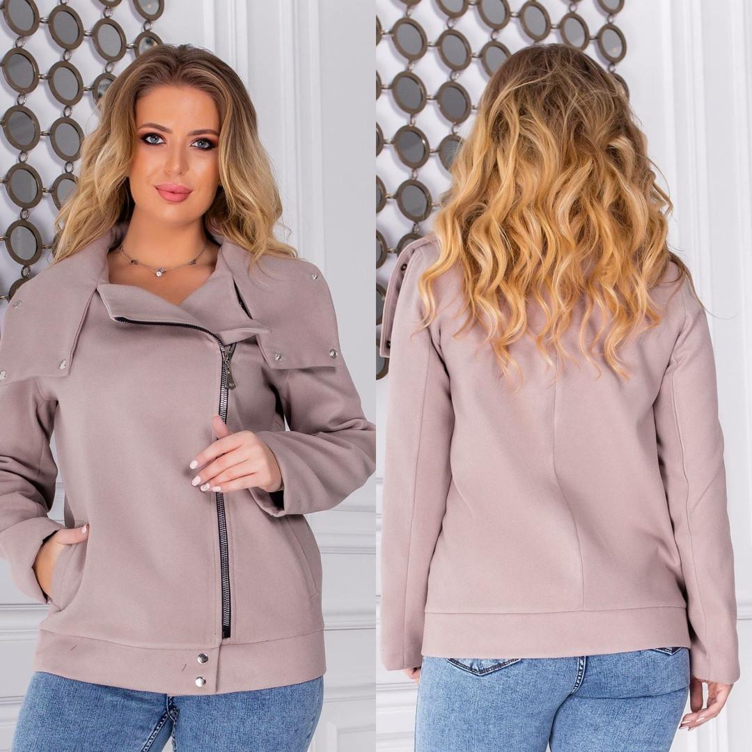 """Кашемировая женская куртка """"Lou"""" на молнии с карманами (большие размеры)"""