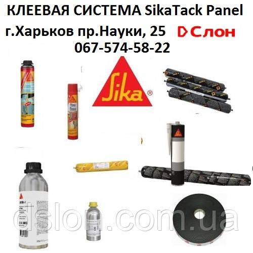 Клеевая система Sika в наличии в Харькове