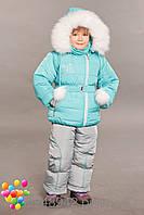 Зимний костюм для девочки с мехом