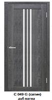 """Межкомнатные двери Smart ECO Doors С049 """"Омис"""" экошпон со стеклом 60, 70, 80, 90 см"""