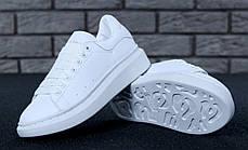 Женские кроссовки Alexander McQueen Oversized Sneakers. ТОП Реплика ААА класса., фото 3