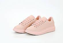 Женские кроссовки Alexander McQueen Oversized Sneakers Pink. ТОП Реплика ААА класса., фото 2