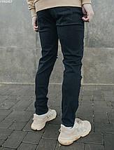 Молодежные джинсы с декоративными разрывами Staff wagner damage FFK0067, фото 3