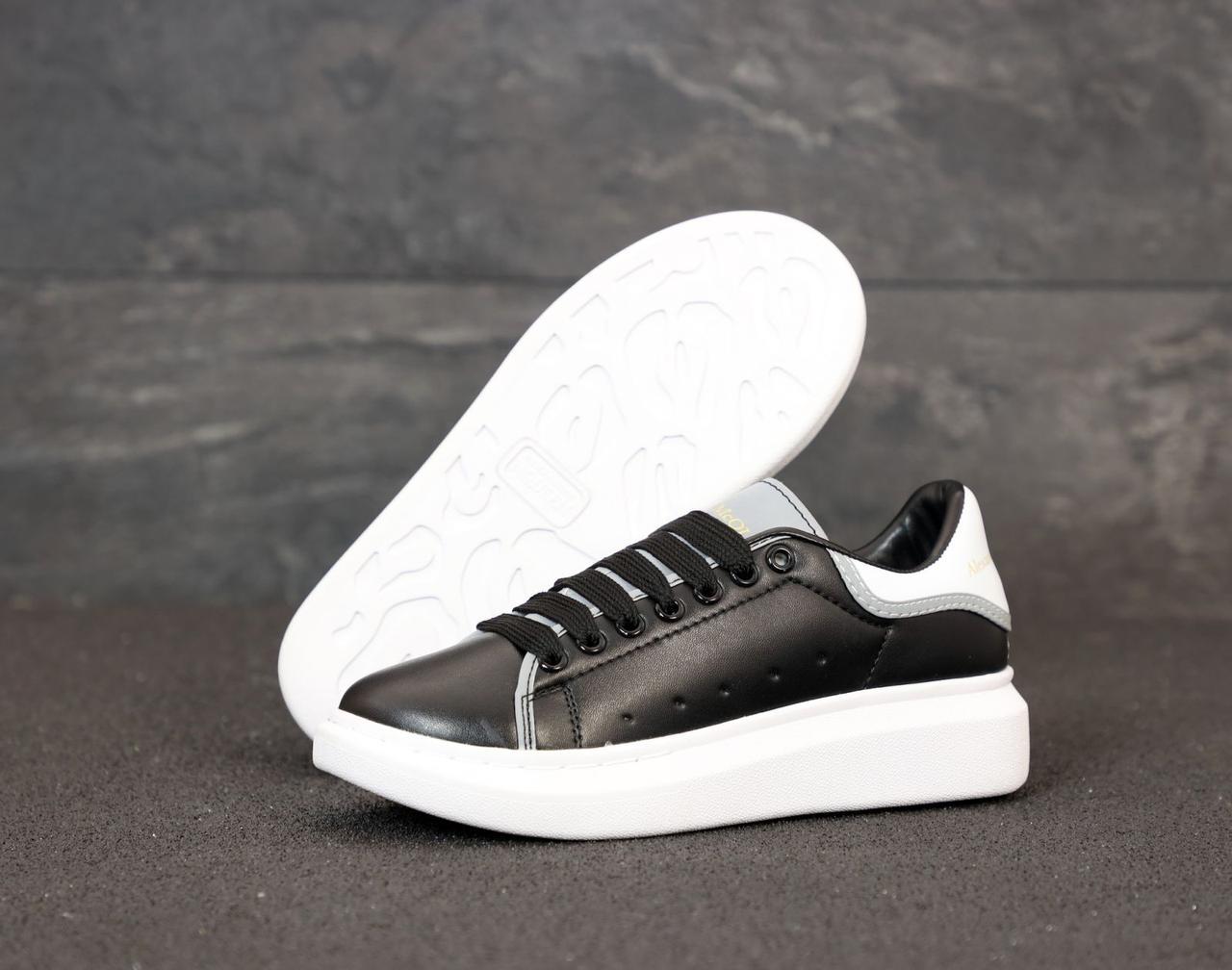 Женские кроссовки Alexander McQueen Oversized Sneakers. Рефлектив. ТОП Реплика ААА класса.