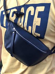 Поясные сумки v.1.0. (кожа)