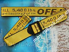 Ремень мужской OFF- WHITE тканевой, желтый  ширина 35 мм. 930516