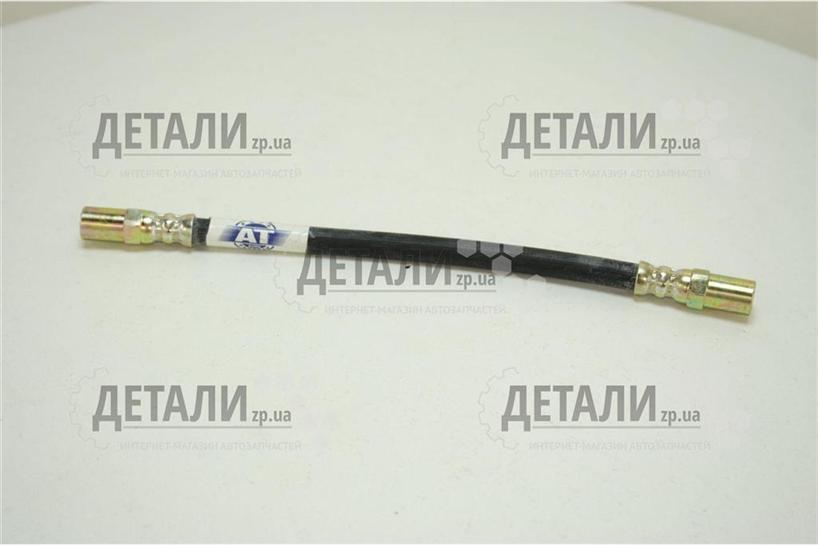 Шланг тормозной ВАЗ-2108 задний  АТ