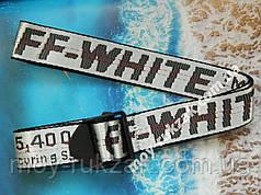 Ремень мужской OFF- WHITE тканевой, серый  ширина 35 мм. 930130