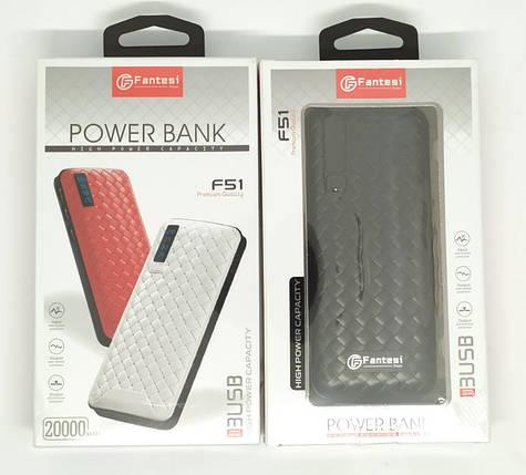 Power Bank FANTESI F51 20000mAh, фото 2