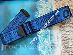 Ремень мужской OFF- WHITE тканевой, синий ширина 35 мм. 930510