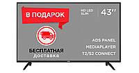 Телевизор Ergo 43DF3000+Бесплатная доставка!