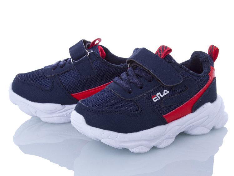 Детские кроссовки ВВТ, 21-26 размер, 8 пар
