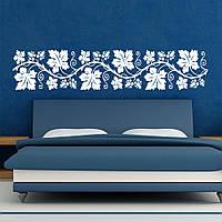 Трафарет цветочный орнамент на стену в гостиную, спальню 265х55 см