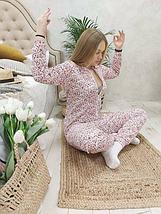 Пижама с карманом на попе Попожама, фото 3