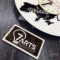Интерьерные деревянные часы настенные Киев, фото 3