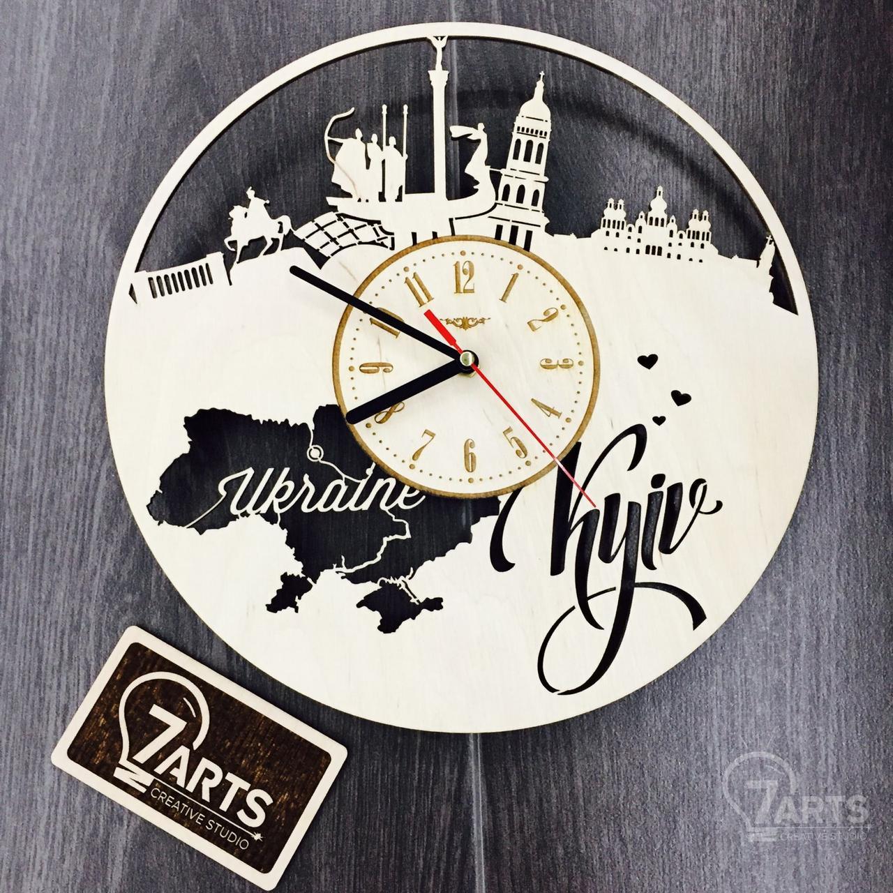 Интерьерные деревянные часы настенные Киев