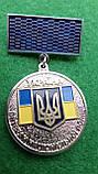 Медаль Ветеран Органів Внутрішніх Справ України МВС, фото 2