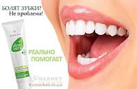 Зубная гель-паста для чувствительных зубов