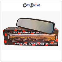 Зеркало салонное на присоске панорамное 330 мм VA 0120 Турция