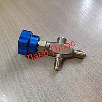 Трехходовой клапан (Кран для коллектора) HS-466N