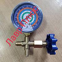 Коллектор заправочный 1-вентильный CT-466G R-134,404,22,407 низк. давл ( 07666 )