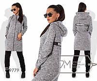 Стильная модная женская трикотажная кофта-кардиган на молнии и с карманами и капюшоном. Арт-2802/23