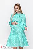 Платье для беременных и кормящих TEYANA DR-10.041 аквамарин в горошек, фото 2