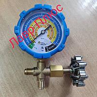 Манометрический коллектор одновентильный НS-466AL R-600, низкое давление (00464 )