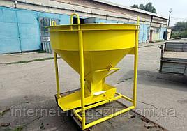 Бункер бадья для бетона БН-0,5