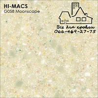 Акриловыйкамень LG Hi-Macs Granite G058 Moonscape QuartzДнепр